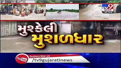 Dwarka - 8 inches rain in Bhanvad left low lying areas waterlogged
