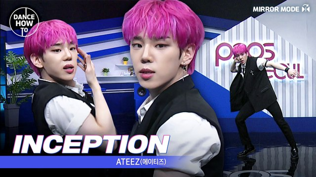 [Pops in Seoul] Byeong-kwan's Dance How To! performance idols ATEEZ(에이티즈)'s INCEPTION!