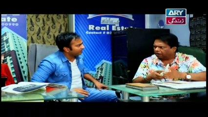 Bubbly Kya Chahti Hai Episode 85 & 86 - ARY Zindagi Drama