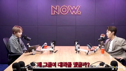 [NOW.] 셍스트와 두두, 치킨으로 다진 우정 (심야아이돌)