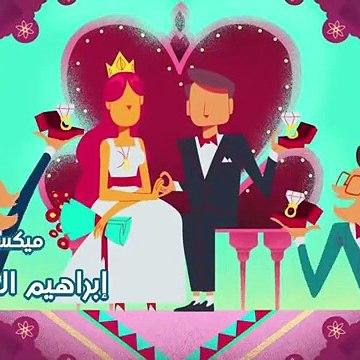 مسلسل هربانة منها HD - الحلقة الرابعة - ياسمين عبد العزيز ومصطفى خا ( 360 X 640 )