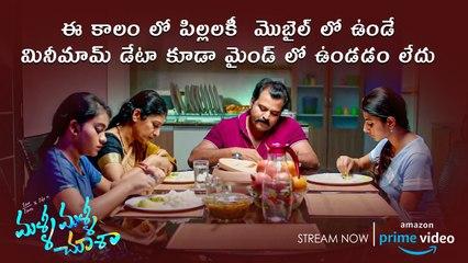 Prabhakar scolds Swetha for being indiscipline _ Malli Malli Chusa Movie Streaming on Amazon Prime