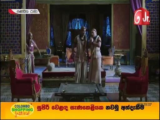 Pandith Rama 01-09-2020 Thumbnail