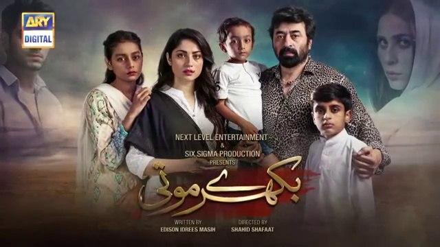 Bikhray Moti Episode 15 - 1st September 2020 | ARY Digital Drama