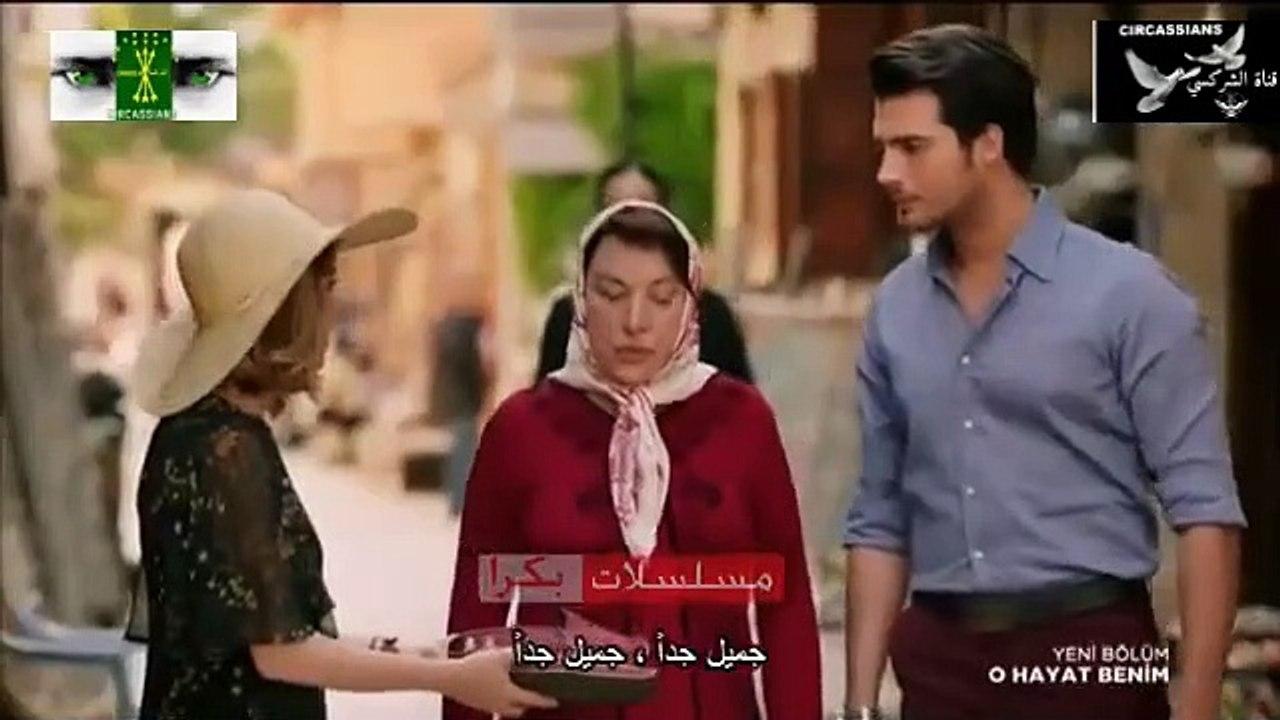 O Hayat Benim 89.Bölüm Pتلك حياتي انا الموسم  الثالث الحلقة  29،الجزء الثاني، 2