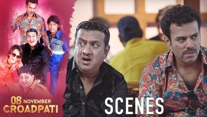 08 November Croadpati Movie Scenes | Gullu Dada & Aziz Naser Comedy Scene | Silly Monks Deccan