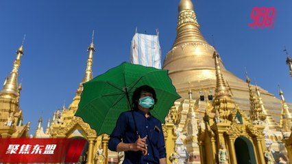 【聚焦东盟 03-09-20】缅甸现第二波疫情     病例半月翻倍攀升