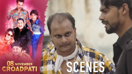 08 November Croadpati Movie Scenes | Robbers again try to open the box | Silly Monks Deccan