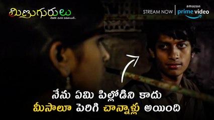 Srinivasa Sayee lovely conversation with Mynaa | Minugurulu Movie Streaming On Amazon Prime
