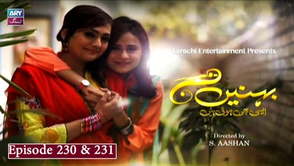 Behnain Aisi Bhi Hoti Hain Episode 230 & 231 - ARY Zindagi Drama