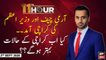 11th Hour | Waseem Badami | ARYNews | 2nd September 2020
