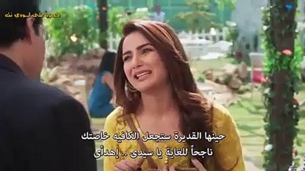 مسلسل ابتسم من قلبك الحلقة 15 مترجمة