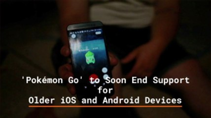 New Requirements For 'Pokémon Go'