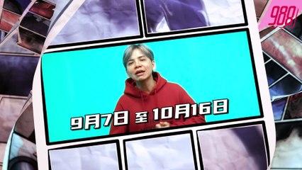 音乐神探 Teaser_Final