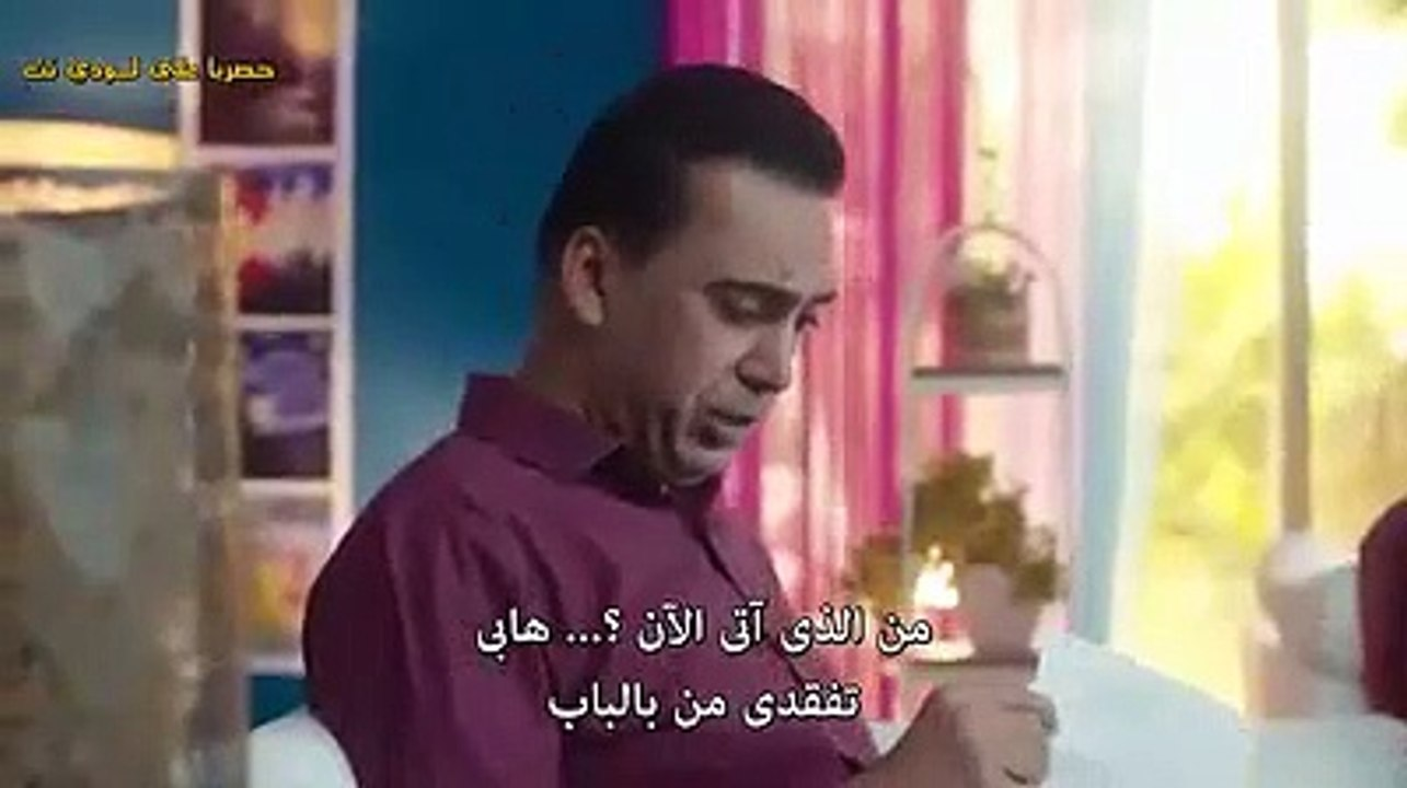 مسلسل ابتسم من قلبك الحلقة 7 مترجمة