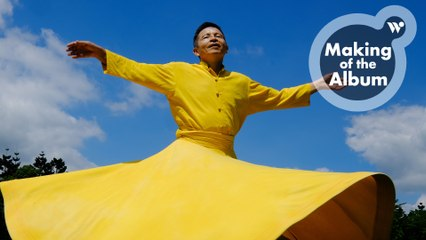 """楊錦聰的日出旅程 - 《陸拾.拾陸》專輯介紹 / Ken Yang - About """"Sixty to Sixteen"""""""