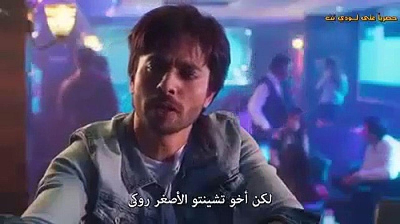 مسلسل ابتسم من قلبك الحلقة 8 مترجمة