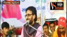 bhajan sanatvani  ,  Ahubha gadhvi bhajan ,  gujarati bhajan ,  best gujarati bhajan ,  Ahubha gadhvi New bhajan ,  gujarati bhajan live