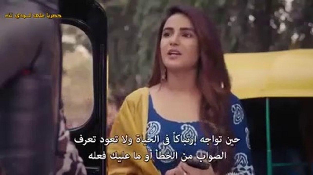 مسلسل ابتسم من قلبك الحلقة 30 مترجمة