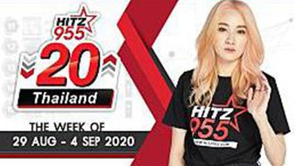 HITZ 20 Thailand Weekly Update | 06-09-2020