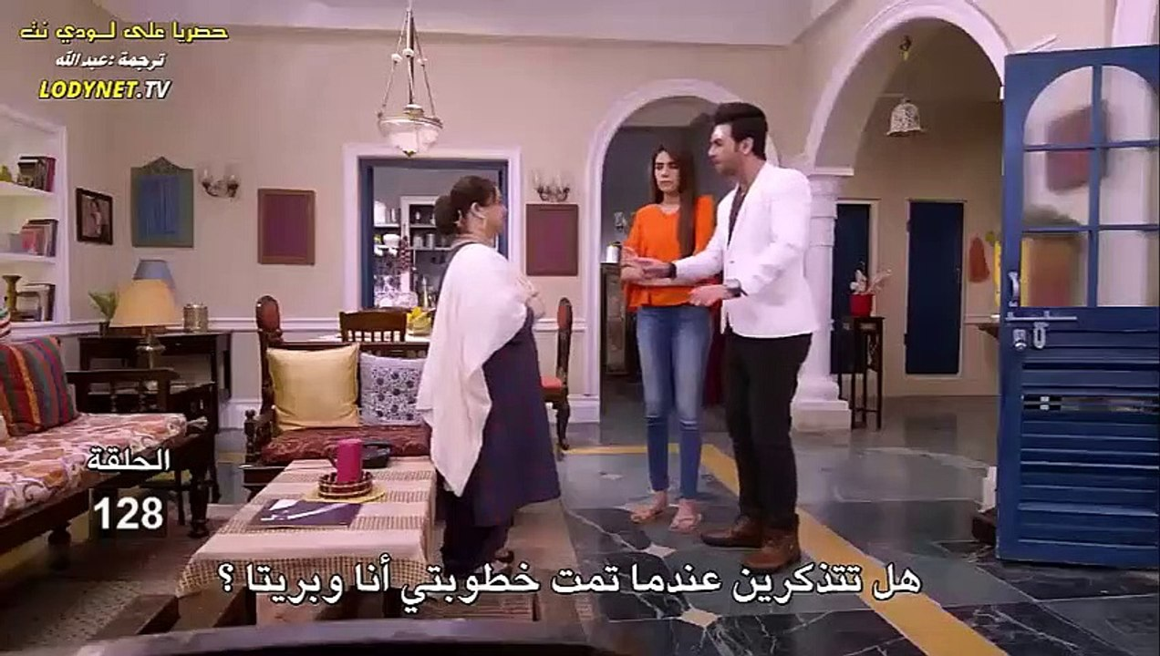 hayat 9albi  الحلقة 128  مترجمة