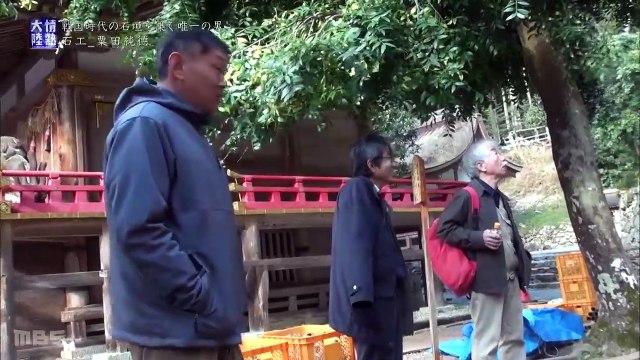 情熱大陸  #1119「石工・粟田純德」2020年9月6日