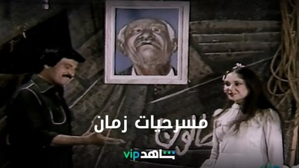 فجل حبنا.. وكل حاجة حبنا حبنا ♥♥  ضحكة رومانسية مع المتزوجون
