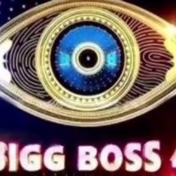 Bigg Boss Telugu 4 - Episode 1 Highlights, కరాటే కళ్యాణి Vs జోర్దార్ సుజాత -- Oneindia Telugu -