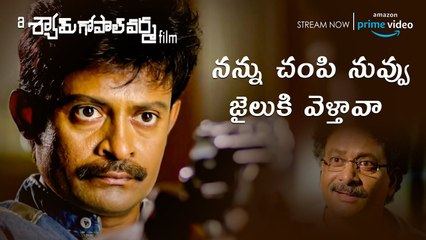 Shafi finds out the plan of Surya | A Shyam Gopal Varma Film Streaming on Amazon Prime