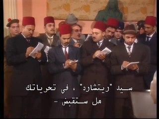 مسلسل فارس بلا جواد   الحلقة الثامنة    بدون حذف