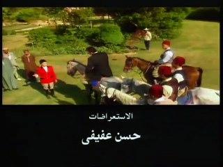 مسلسل فارس بلا جواد   الحلقة الخامسة    بدون حذف