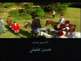 مسلسل فارس بلا جواد   الحلقة الثانية و العشرون   بدون حذف