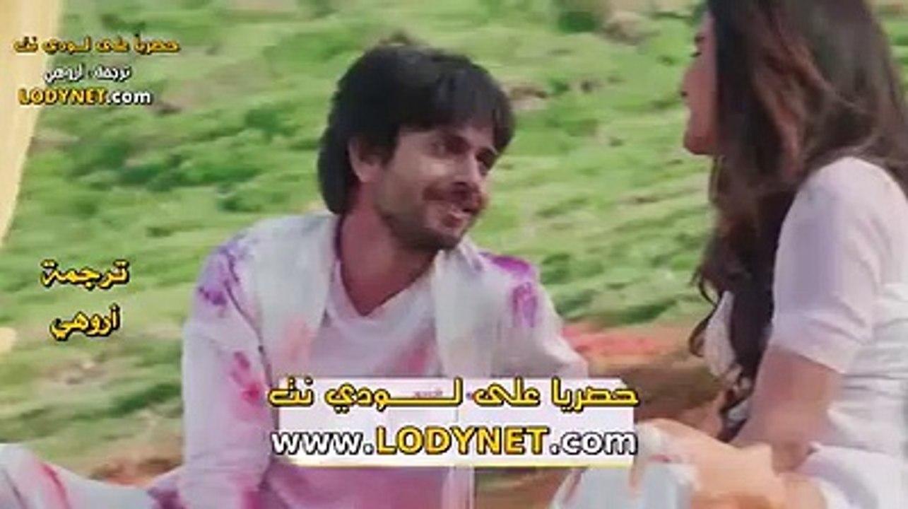 مسلسل ابتسم من قلبك الحلقة 47 مترجمة