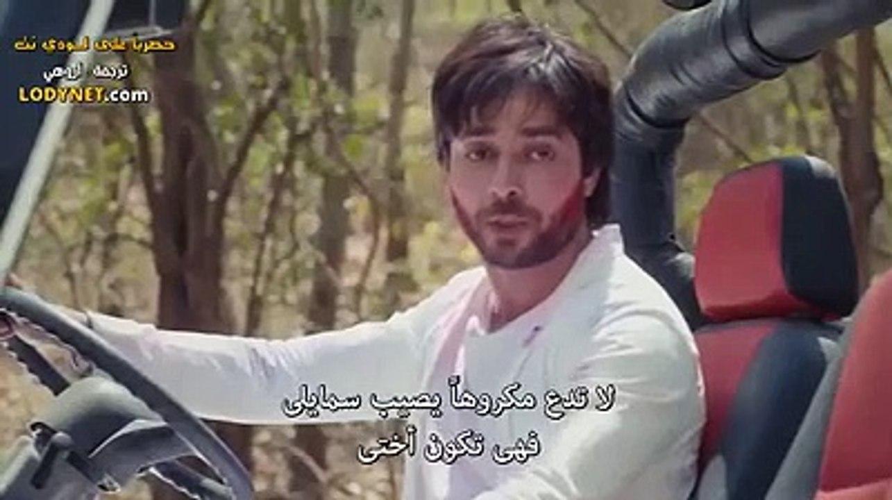مسلسل ابتسم من قلبك الحلقة 48 مترجمة