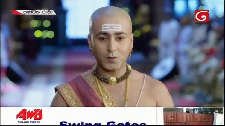 Pandith Rama 09-09-2020 Thumbnail