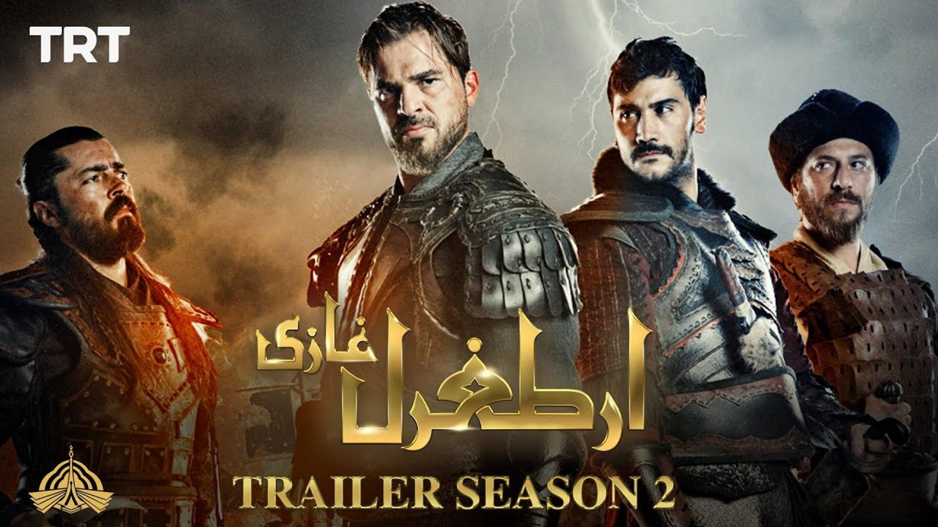 Ertugrul Ghazi - Trailer - Season 2