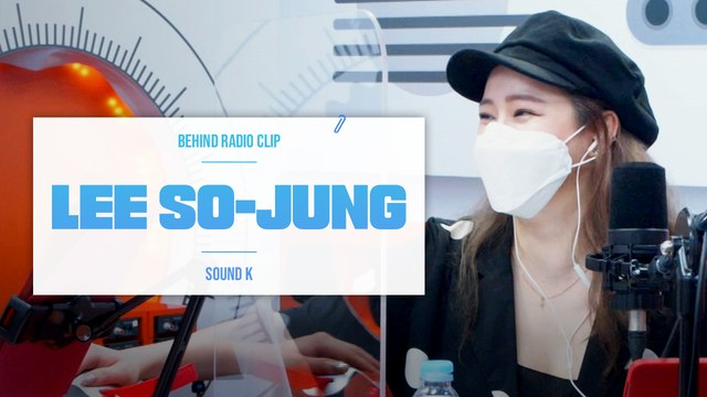[Pops in Seoul] ♦︎Behind Radio Clip♦ Lee So-jung(소정)'s Interview~