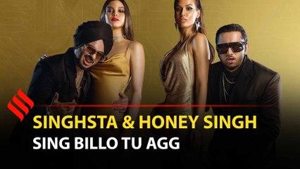 I am not a rap artist: Yo Yo Honey Singh