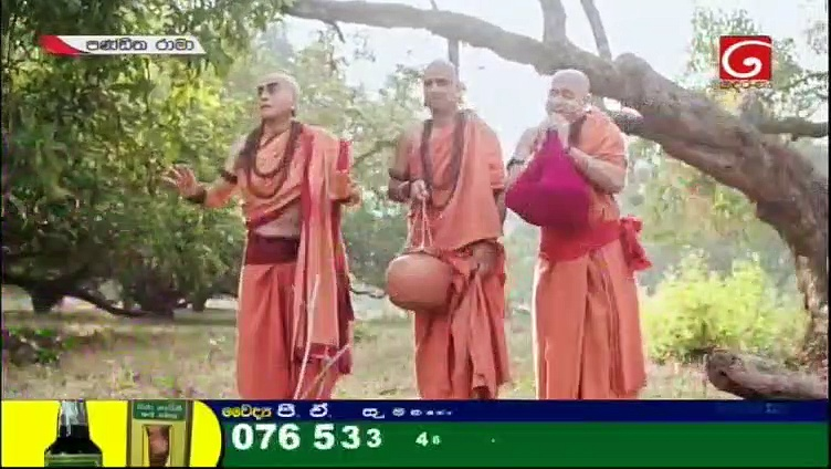 Pandith Rama 10-09-2020 Thumbnail