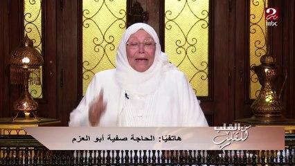 """الدكتورة عبلة الكحلاوي تبكي وتوجه رسالة للحاجة صفية """"سيدة القطار:  إنت """"أم حامية"""""""