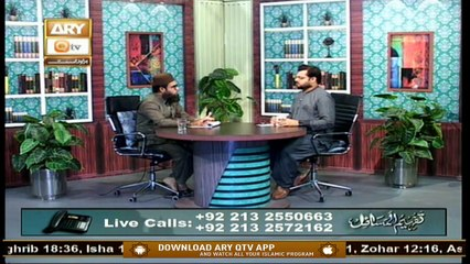 Tafheem ul Masail | Host: Syed Salman Gul | 10th September 2020 | ARY Qtv
