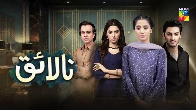 Nalaiq Episode 43 HUM TV Drama 10 September 2020