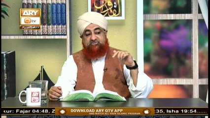 Dars-e-Bukhari Shareef | Speaker: Mufti Muhammad Akmal | 10th September 2020 | ARY Qtv
