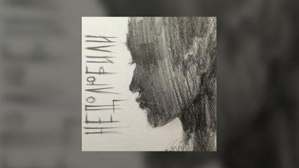 Линда - Недолюбили (Single Version)