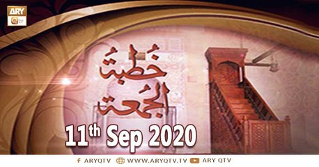 Khutba e Jumma | Host: Mufti Ramzan Sialvi | 11th September 2020 | ARY Qtv
