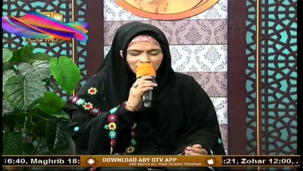 Gulha e Naat | Kalam & Naats | 12th September 2020 | ARY Qtv