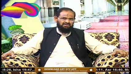Seerat Un Nabi (S.A.W.W) | Host: Dr. Mehmood Ghaznavi | 12th September 2020 | ARY Qtv
