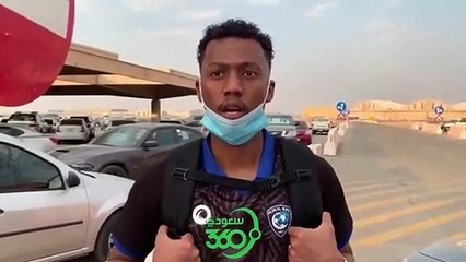 ناصر الدوسري لاعب الهلال نطمح للثلاثية   والشلهوب أطيب قلب