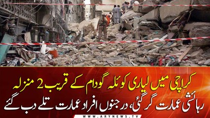 Several feared trapped as two-storey building collapses in Karachi's Lyari