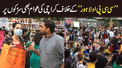 CCPO Lahore k khilaf Karachi ki awam bhi sarrko per